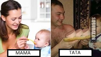 Cum isi hraneste o mama copilul si cum il hraneste tatal
